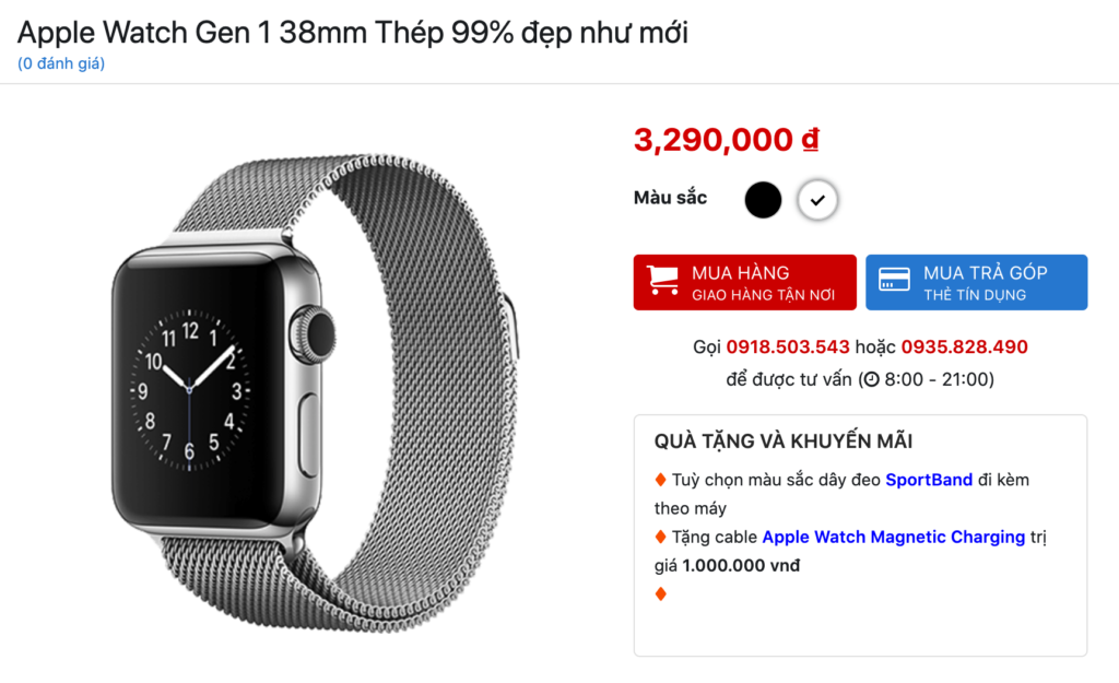 Giá Apple Watch Gen 1